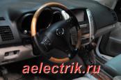 Lexus RX330 ошибки P0010 / P0020
