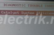 Форд Фокус 2 ошибка p0420 катализатор