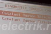 Схема подключения эмулятора катализатора на прадо 120