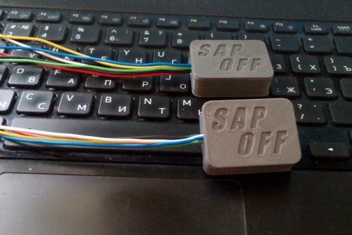 sap-off отключение вторичного воздуха, мигает 4lo, мешина не едет