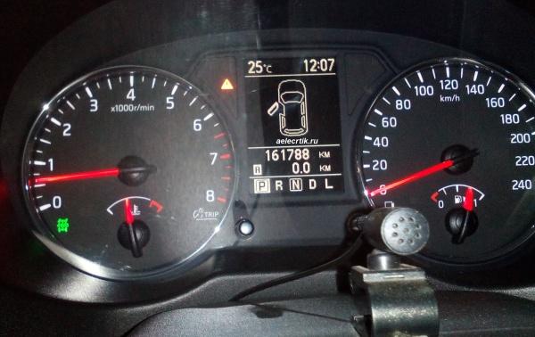 0420 nissan xtrail t31