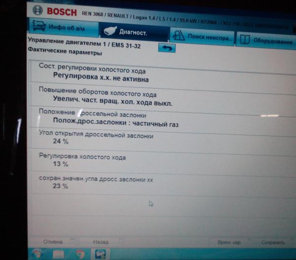 zaslonka.png