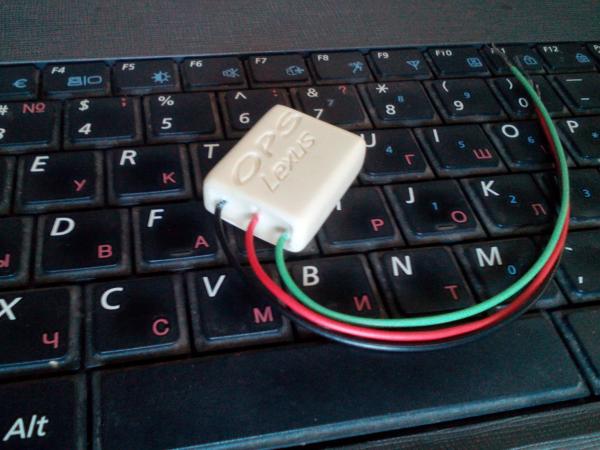 b1150 ops эмулятор
