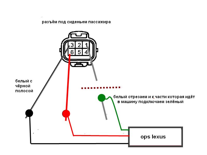 схема подключения эмулятора ops-lexus