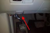 Lexus rx330 предохранитель прикуривателя