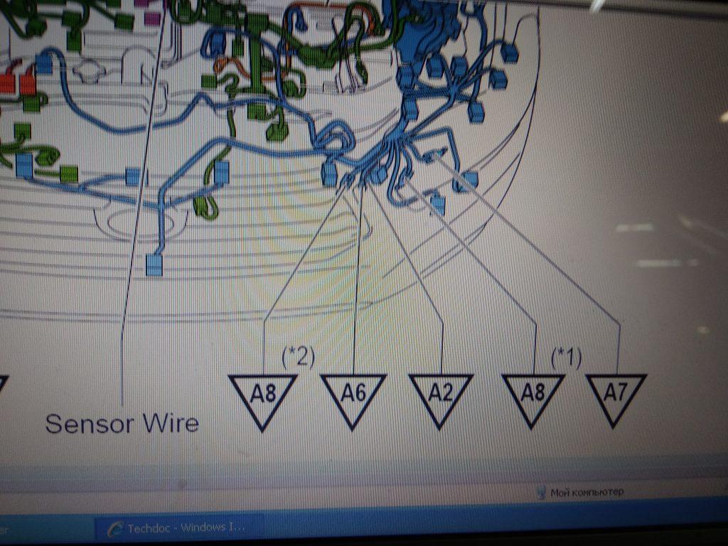 Хайлендер перегревается не работает вентилятор, расположение массы вентиляторов