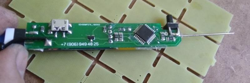 сборка контрольки автоэлектрика печатная плата микроконтроллер