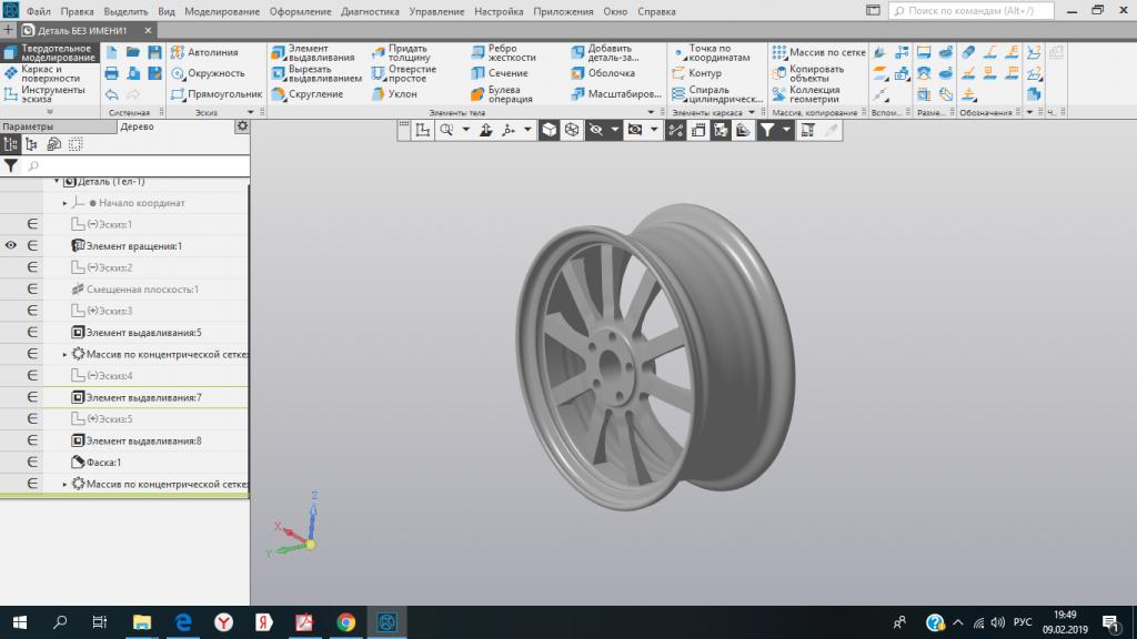 моделирование диска в компас 3д