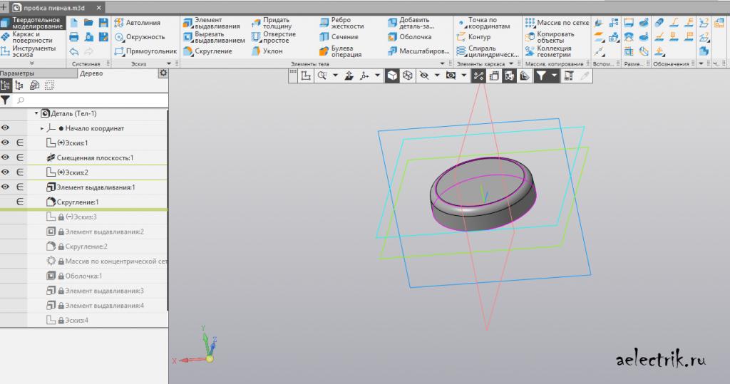 моделирование в компас 3д операция выдавливания и скругление крышка бутылки