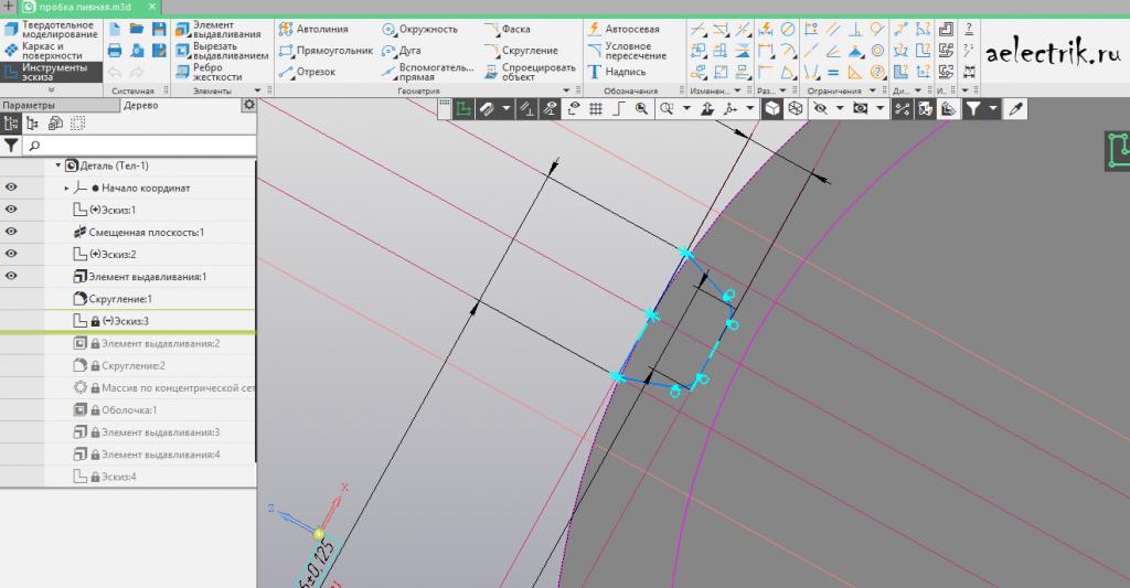 моделирование крышки в компас 3д эскиз 3
