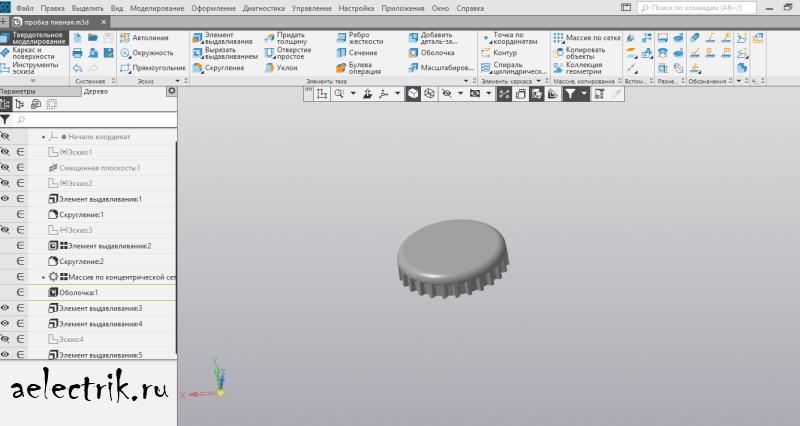 моделирование в компас 3д модель крышки