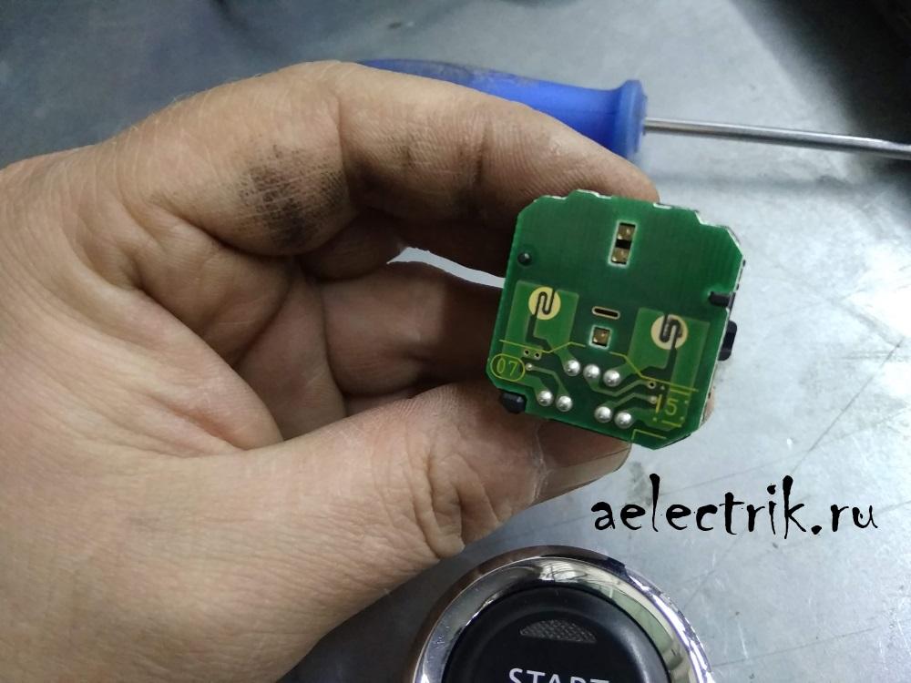 ремонт кнопки аутлендер