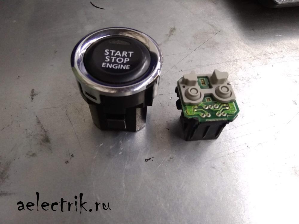 ремонт кнопки старт