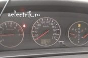 Nissan X-Trail врет указатель уровня топлива