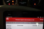 Cadillac Escalade не работает парктроник ошибка B0959-06