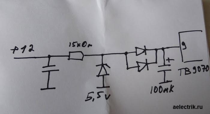 схема дежурного питания блока Хитачи ниссан
