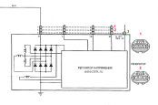 Схема генератора Тойота Витц и Платц