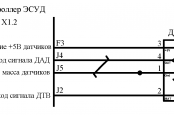 Лада Веста ошибка Р0111, Р0112, Р0113