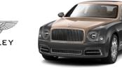 Размеры щёток дворников для Bentley