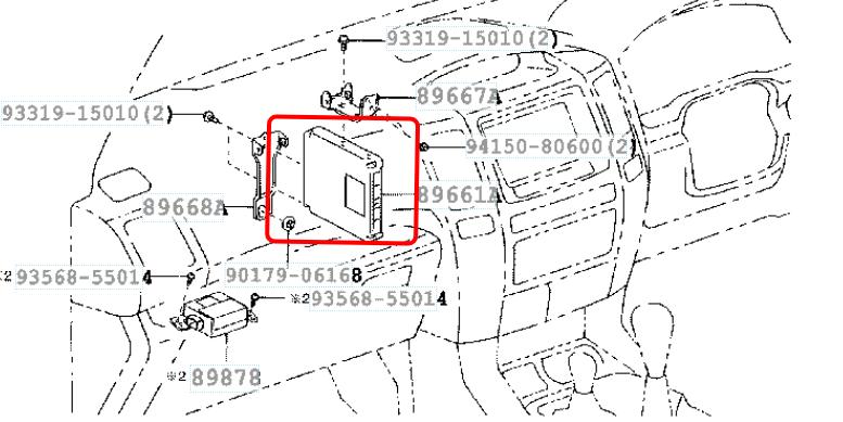 где блок управления двигателем прадо 120