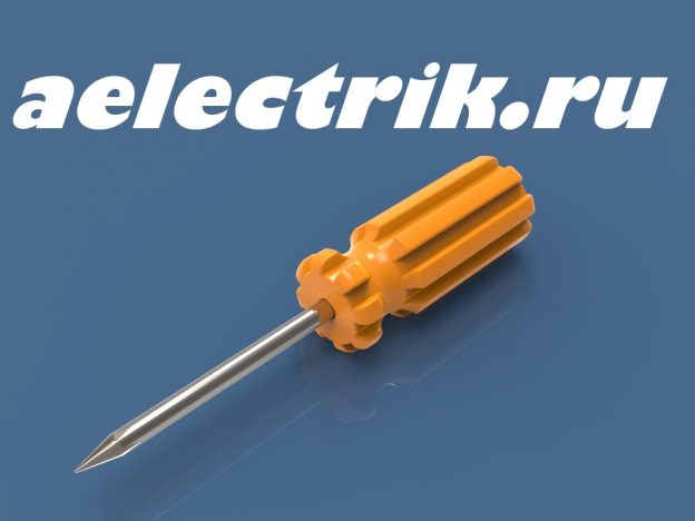 screwdriver 3d model, stl, stp, step, bip, md3