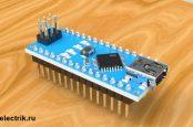 3D model arduino nano STEP