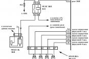 Ошибки P0627, P0628, P0629 Лада Гранта, Калина 2 - реле бензонасоса