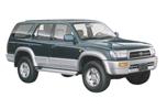 Блоки управления двигателем Toyota 4Runner