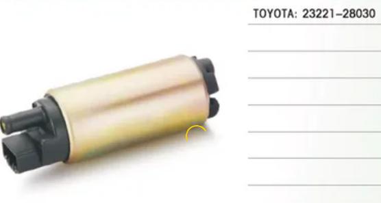 Аналог бензонасоса Тойота Allex Runx