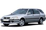 Тип ламп на Honda Civic 6 поколения / универсал (98-01)