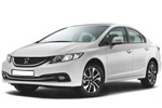 Тип ламп на Honda Civic 9 поколения / седан (11-16)