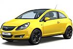 Лампы применяемые на  Opel Corsa, тип ламп