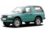 Тип ламп на Opel Frontera A (92-98)