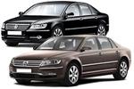 Какие лампы применяются на Volkswagen Phaeton - тип всех ламп