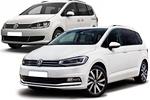 Какие лампы применяются на Volkswagen Sharan - тип всех ламп