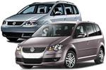 Какие лампы применяются на Volkswagen Touran - тип всех ламп