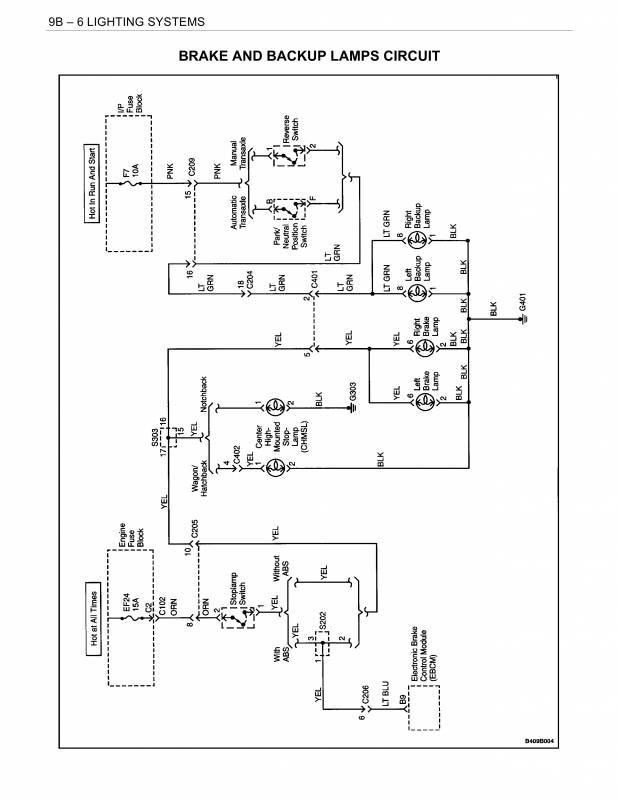 схема стоп сигналов и ламп заднего хода дэу нубира