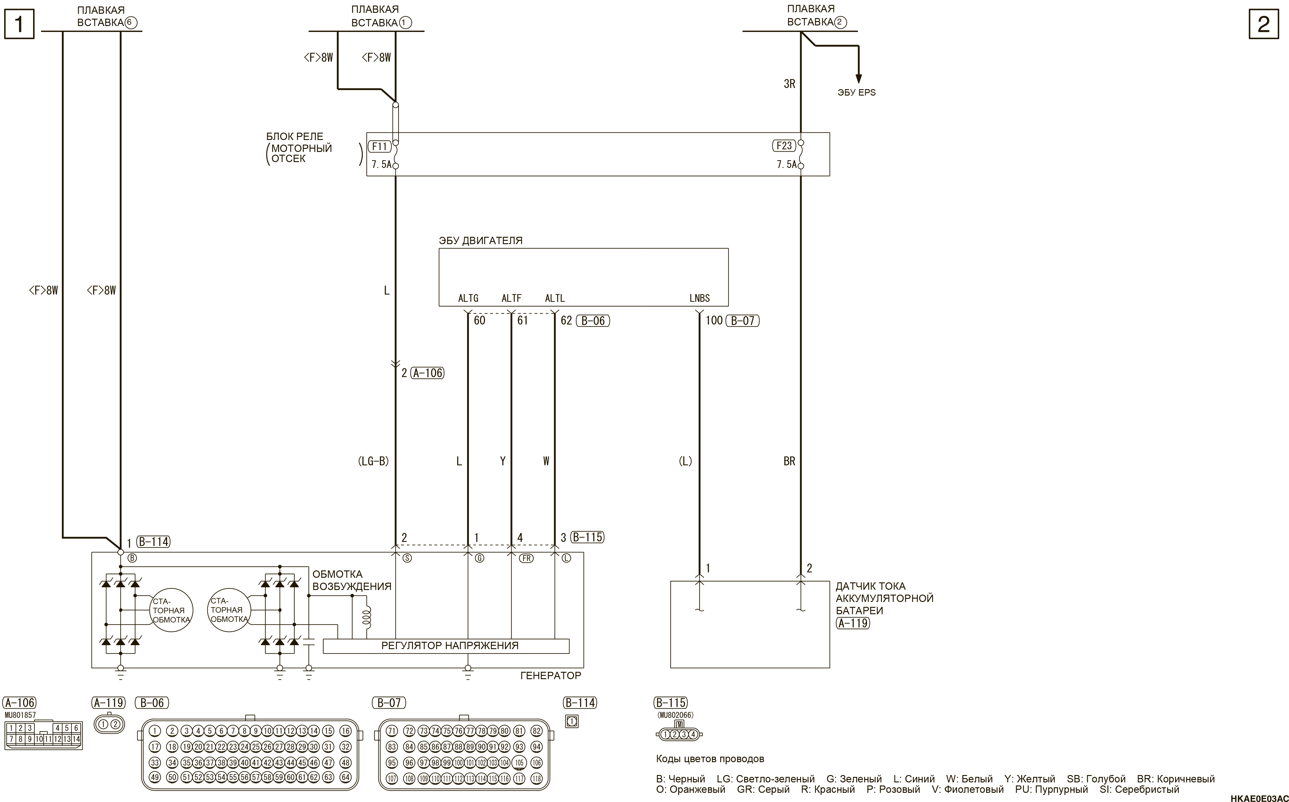 mmc аутлендер 3 2019 электросхемаСИСТЕМА ЭЛЕКТРОСНАБЖЕНИЯ 4J1 (ПРАВАЯ)