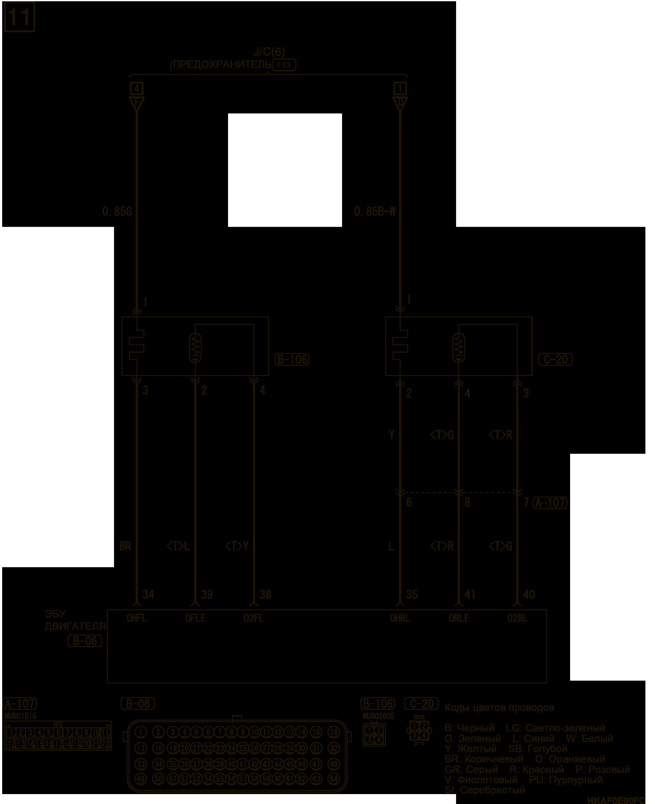 mmc аутлендер 3 2019 электросхемаСИСТЕМА УПРАВЛЕНИЯ ДВИГАТЕЛЕМ 4B1