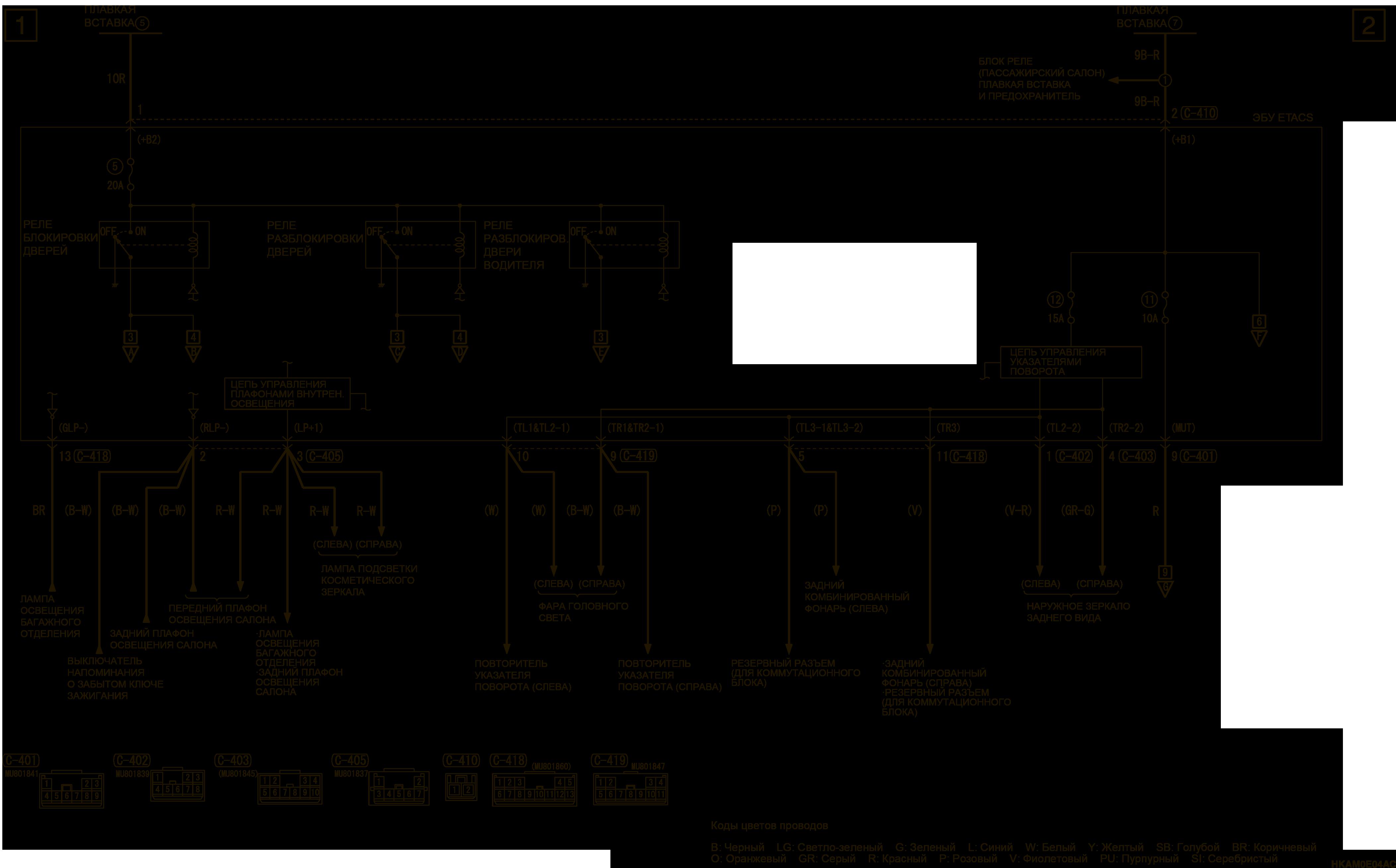 mmc аутлендер 3 2019 электросхемаСИСТЕМА ЦЕНТРАЛЬНОЙ БЛОКИРОВКИ ЗАМКОВ ДВЕРЕЙ АВТОМОБИЛИ С СИСТЕМОЙ KOS ЛЕВАЯ СТОРОНА
