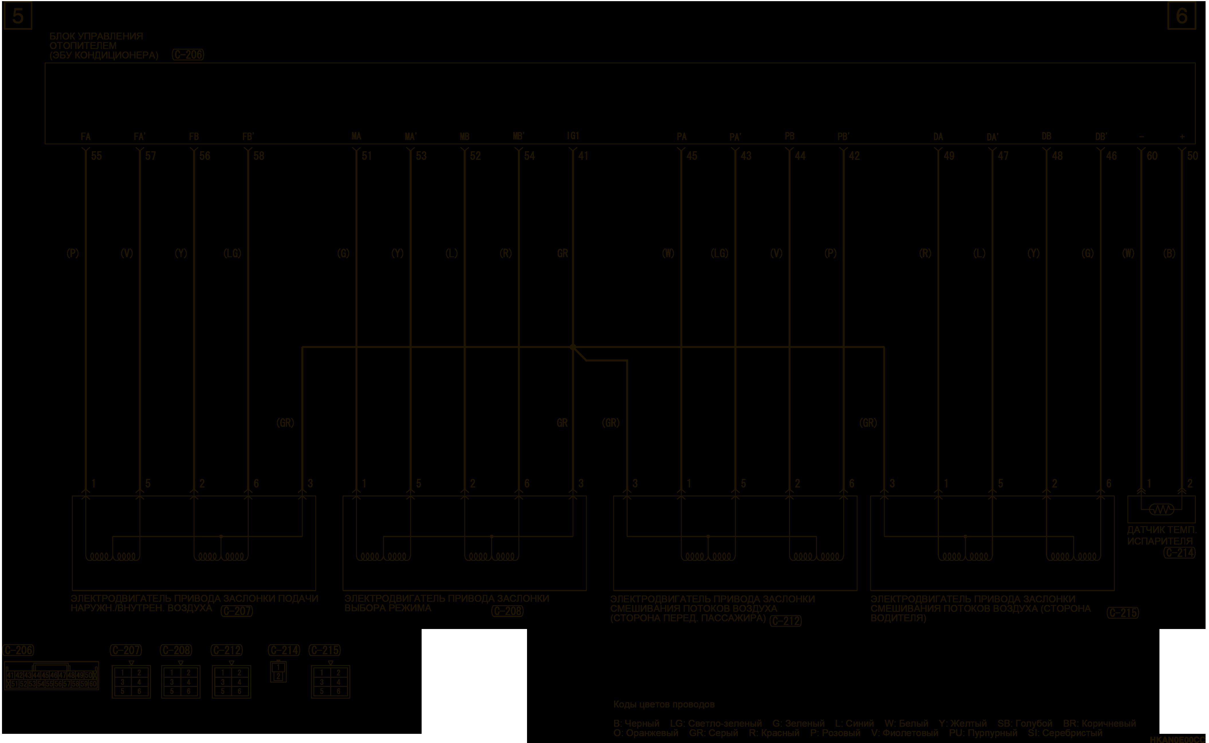 mmc аутлендер 3 2019 электросхемаКОНДИЦИОНЕР ВОЗДУХА ЛЕВОСТОРОННЕЕ УПРАВЛЕНИЕ