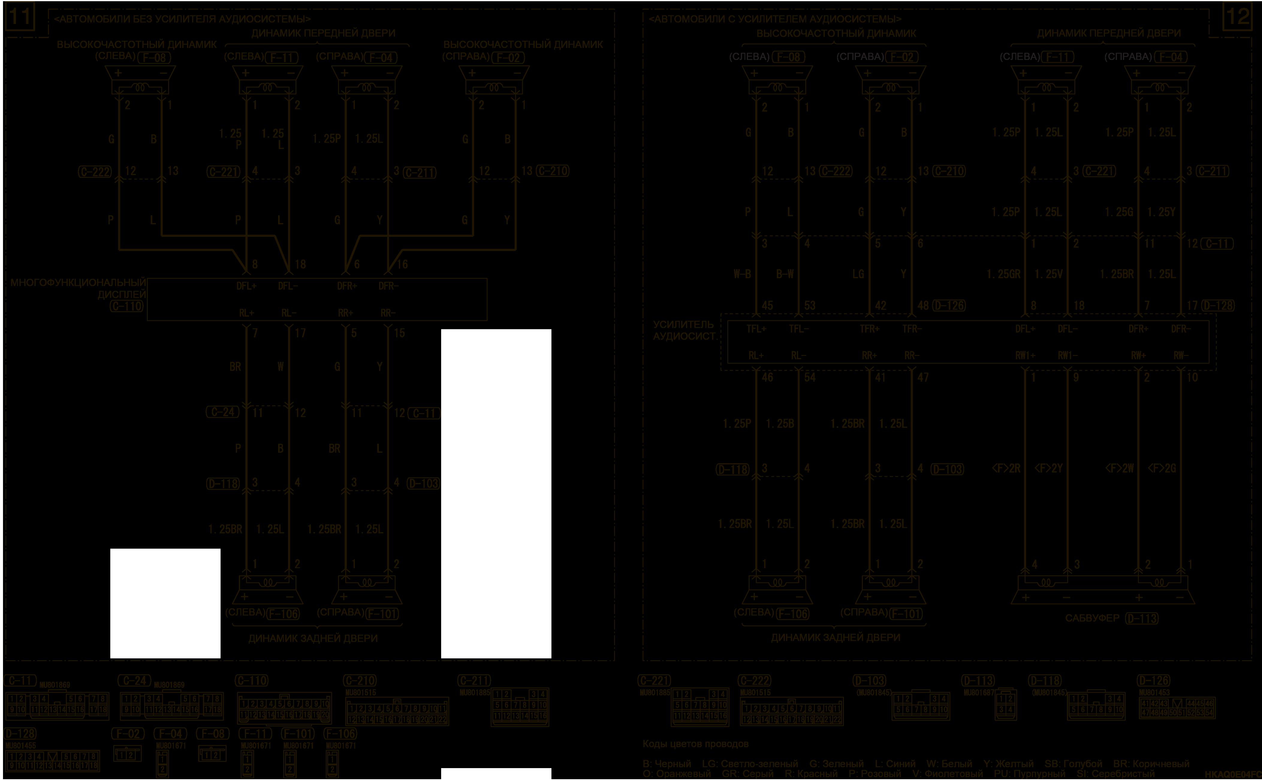 mmc аутлендер 3 2019 электросхемаMMCS Слева