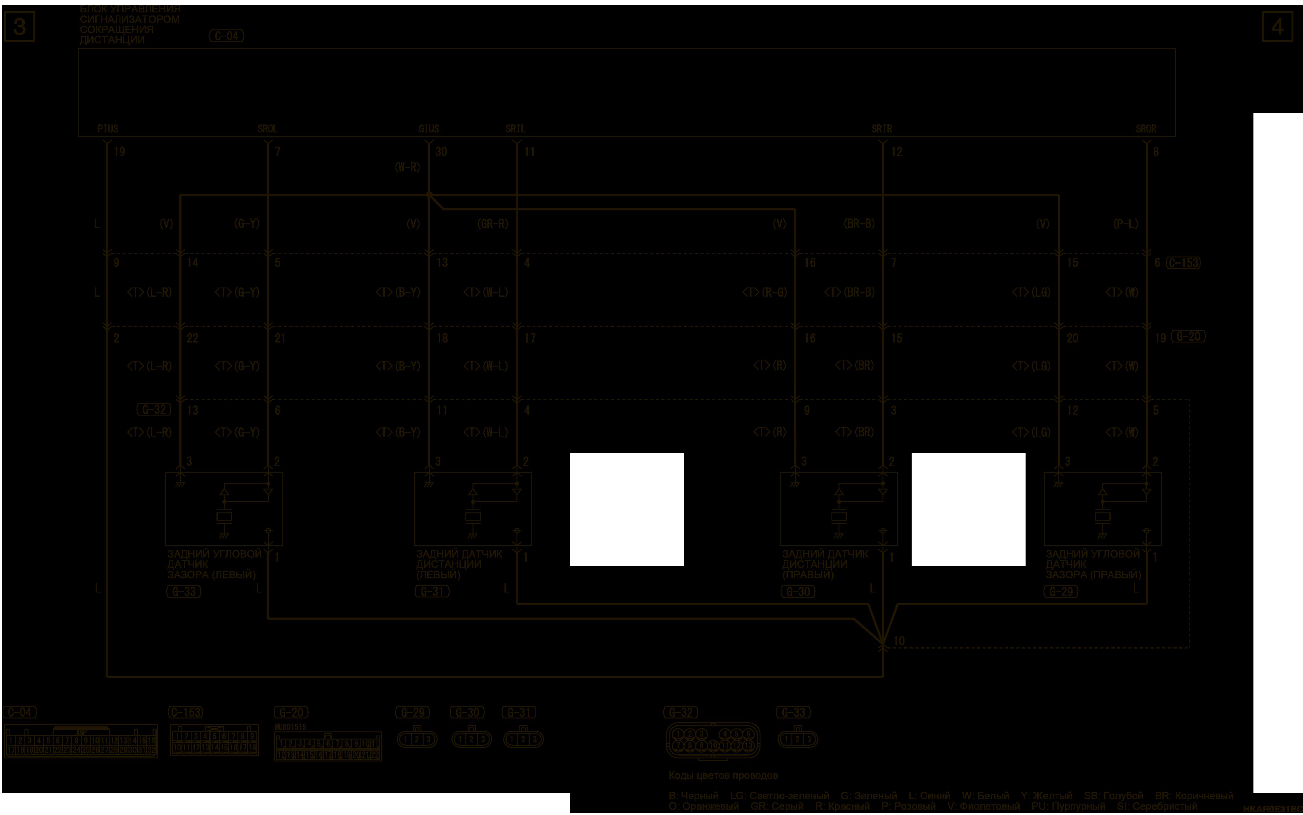 mmc аутлендер 3 2019 электросхемаСИСТЕМА ПОМОЩИ ПРИ ПАРКОВКЕ АВТОМОБИЛИ БЕЗ СИСТЕМЫ ПРЕДОТВРАЩЕНИЯ СТОЛКНОВЕНИЯ НА ПАРКОВКЕ/СИСТЕМЫ УГЛОВЫХ ДАТЧИКОВ (ЛЕВОСТОРОННЕЕ УПРАВЛЕНИЕ)