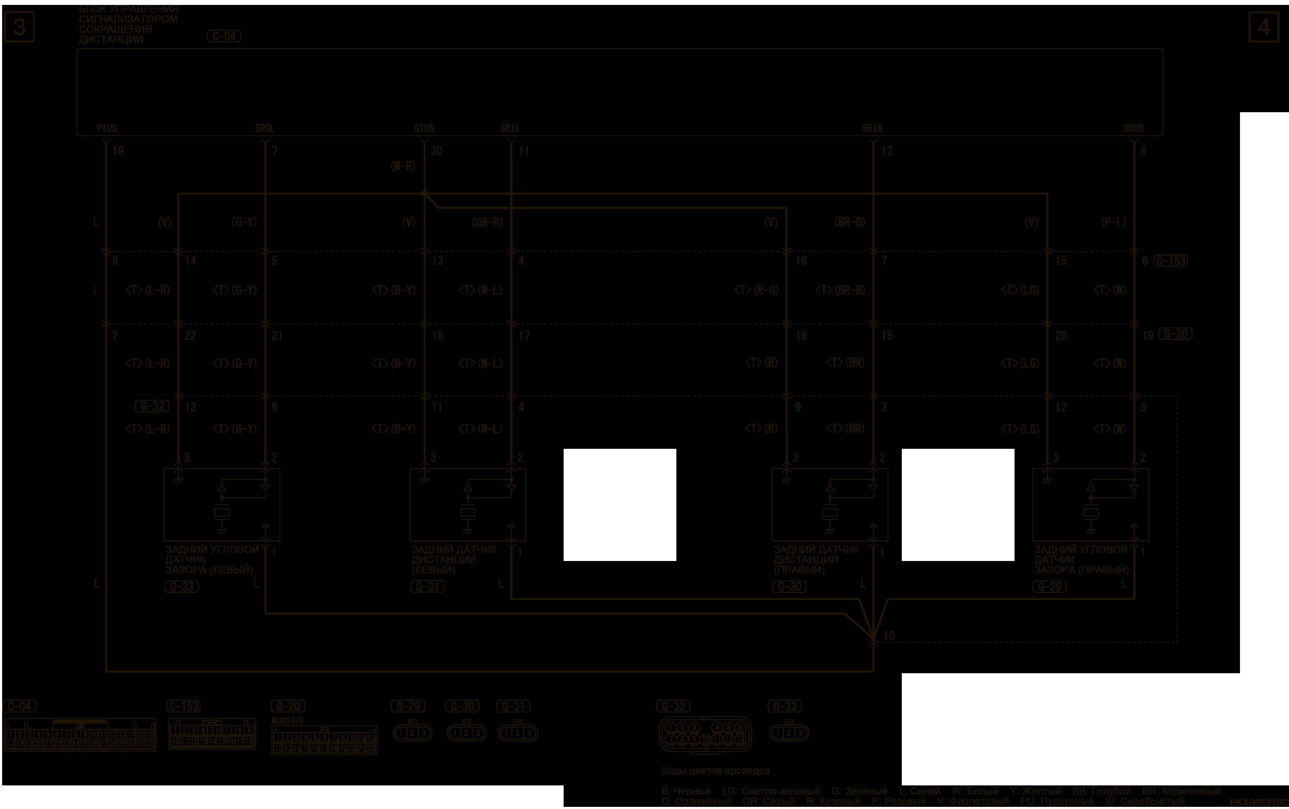 mmc аутлендер 3 2019 электросхемаСИСТЕМА ПОМОЩИ ПРИ ПАРКОВКЕ АВТОМОБИЛИ БЕЗ СИСТЕМЫ ПРЕДОТВРАЩЕНИЯ СТОЛКНОВЕНИЯ НА ПАРКОВКЕ/СИСТЕМЫ УГЛОВЫХ ДАТЧИКОВ (ПРАВОСТОРОННЕЕ УПРАВЛЕНИЕ)