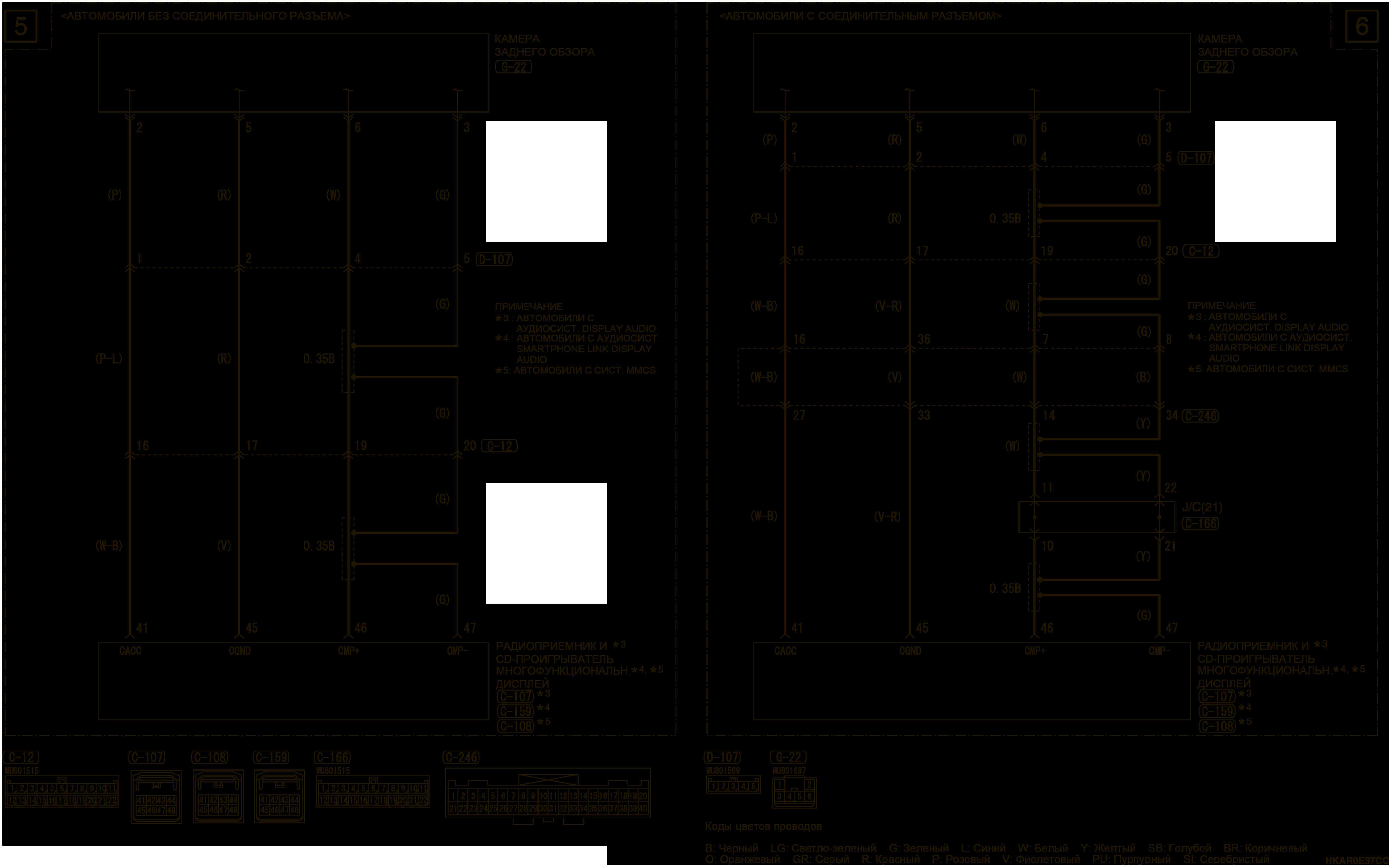 mmc аутлендер 3 2019 электросхемаКАМЕРА ЗАДНЕГО ОБЗОРААВТОМОБИЛИ БЕЗ СИСТЕМЫ КРУГОВОГО ОБЗОРА