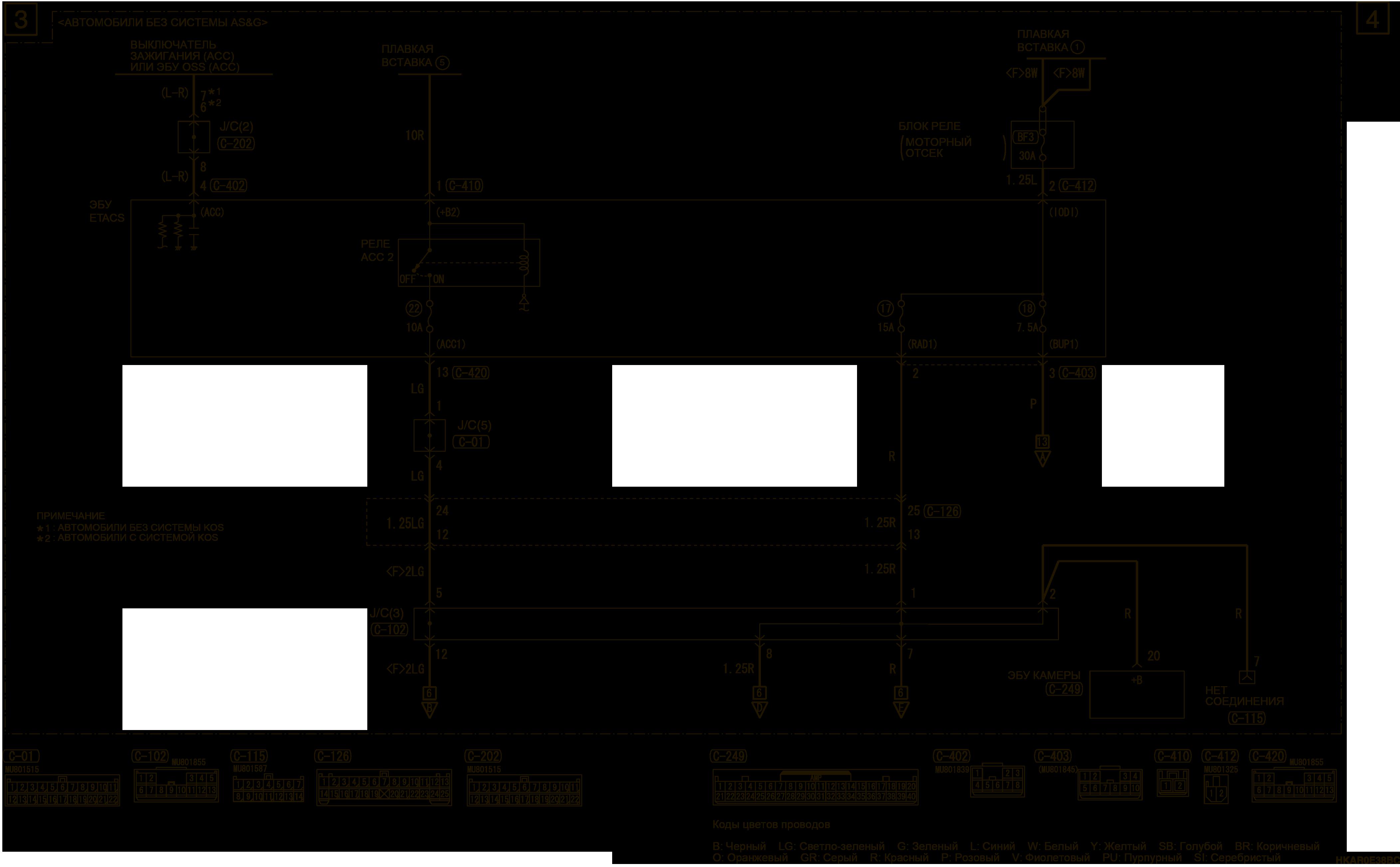 mmc аутлендер 3 2019 электросхемаСИСТЕМА КРУГОВОГО ОБЗОРА ЛЕВОСТОРОННЕЕ УПРАВЛЕНИЕ