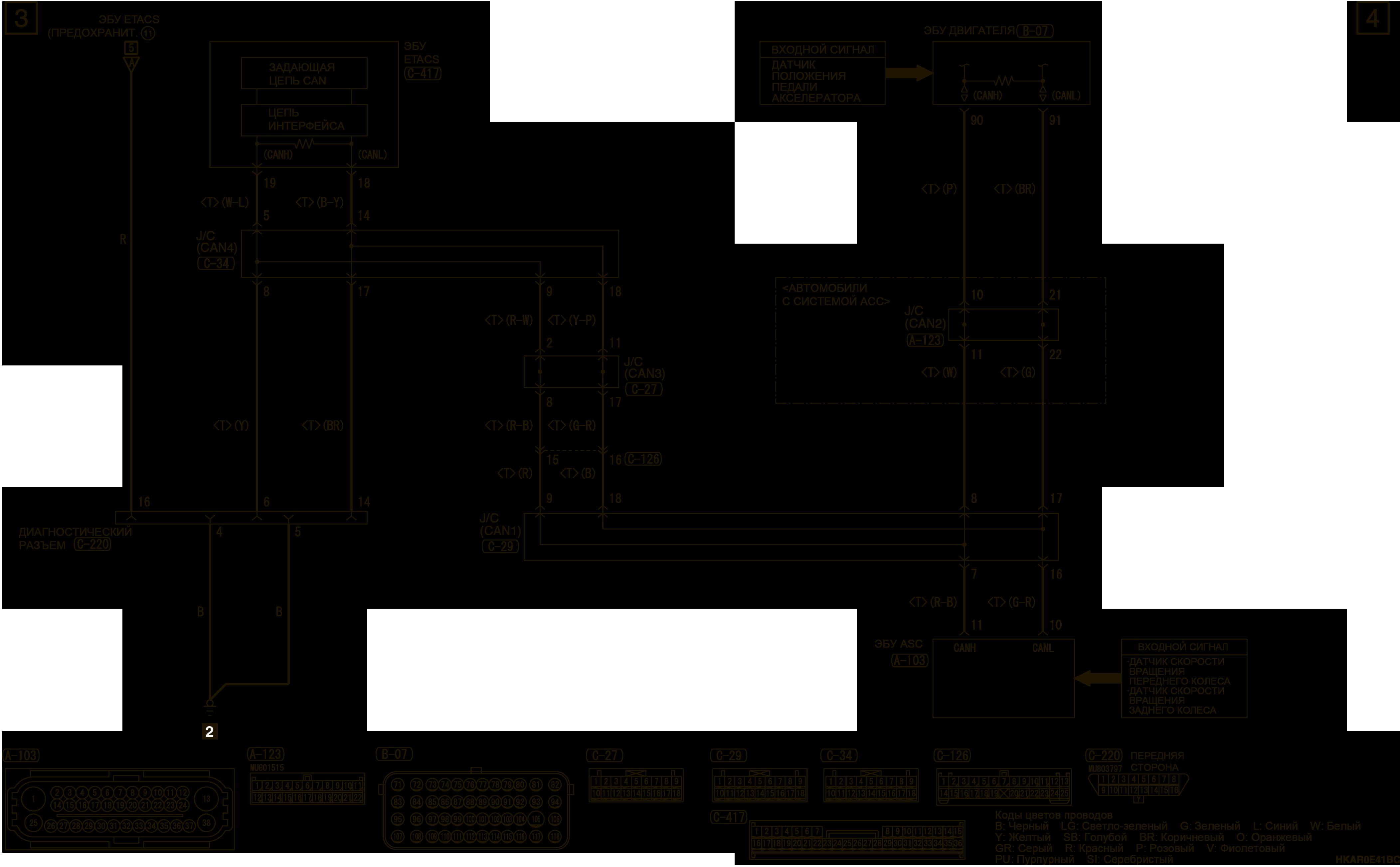 mmc аутлендер 3 2019 электросхемаЗУММЕР СИГНАЛИЗАТОРА НЕЗАКРЫТЫХ ДВЕРЕЙ ПРАВАЯ СТОРОНА