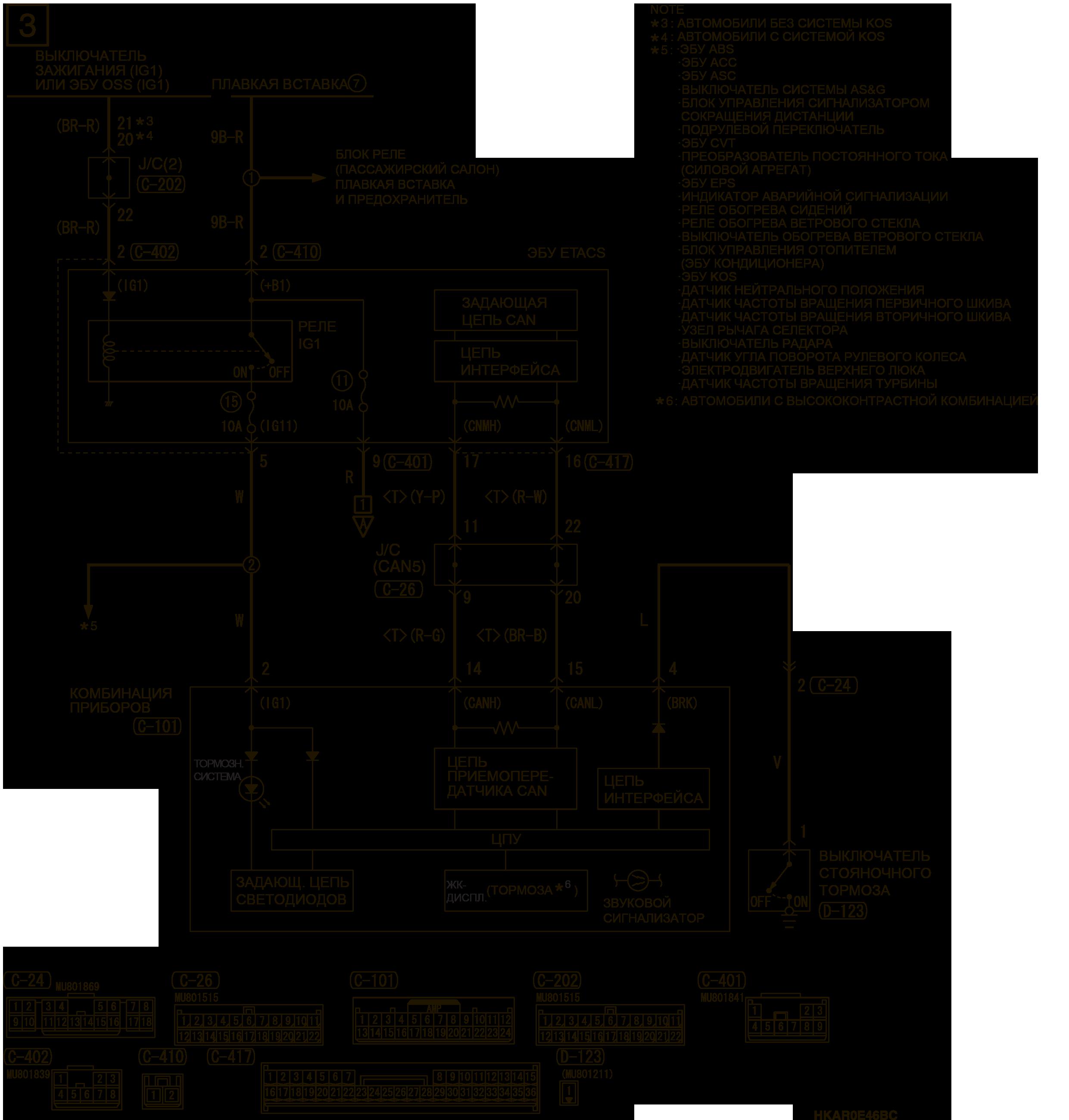 mmc аутлендер 3 2019 электросхемаЗУММЕР СИГНАЛИЗАТОРА СТОЯНОЧНОГО ТОРМОЗА АВТОМОБИЛИ СО СТОЯНОЧНЫМ ТОРМОЗОМ С ПРИВОДОМ ОТ РЫЧАГА