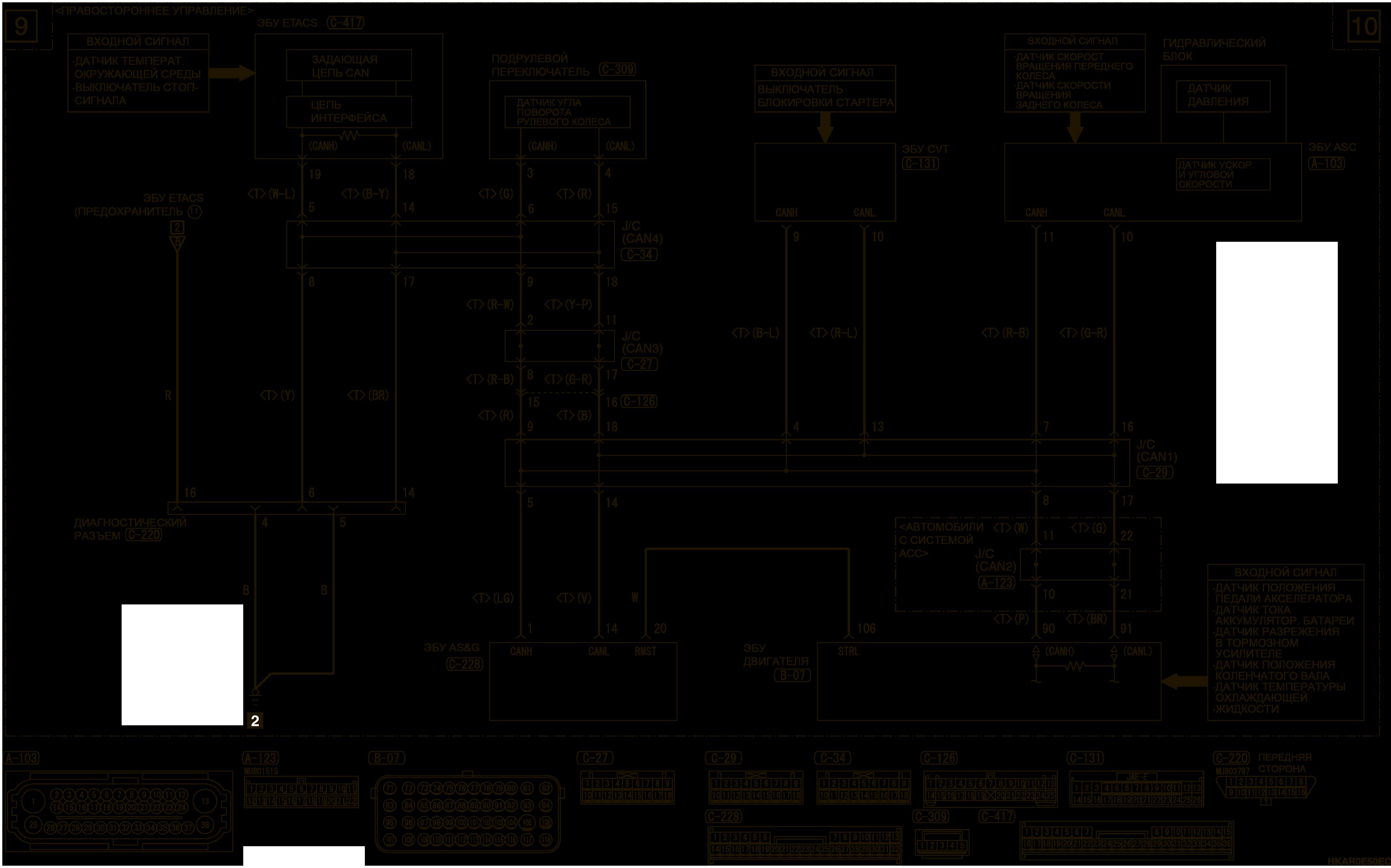 mmc аутлендер 3 2019 электросхемаСИСТЕМА АВТОМАТИЧЕСКОГО ОСТАНОВА И ЗАПУСКА ДВИГАТЕЛЯ (AS&G) 4J1-CVT