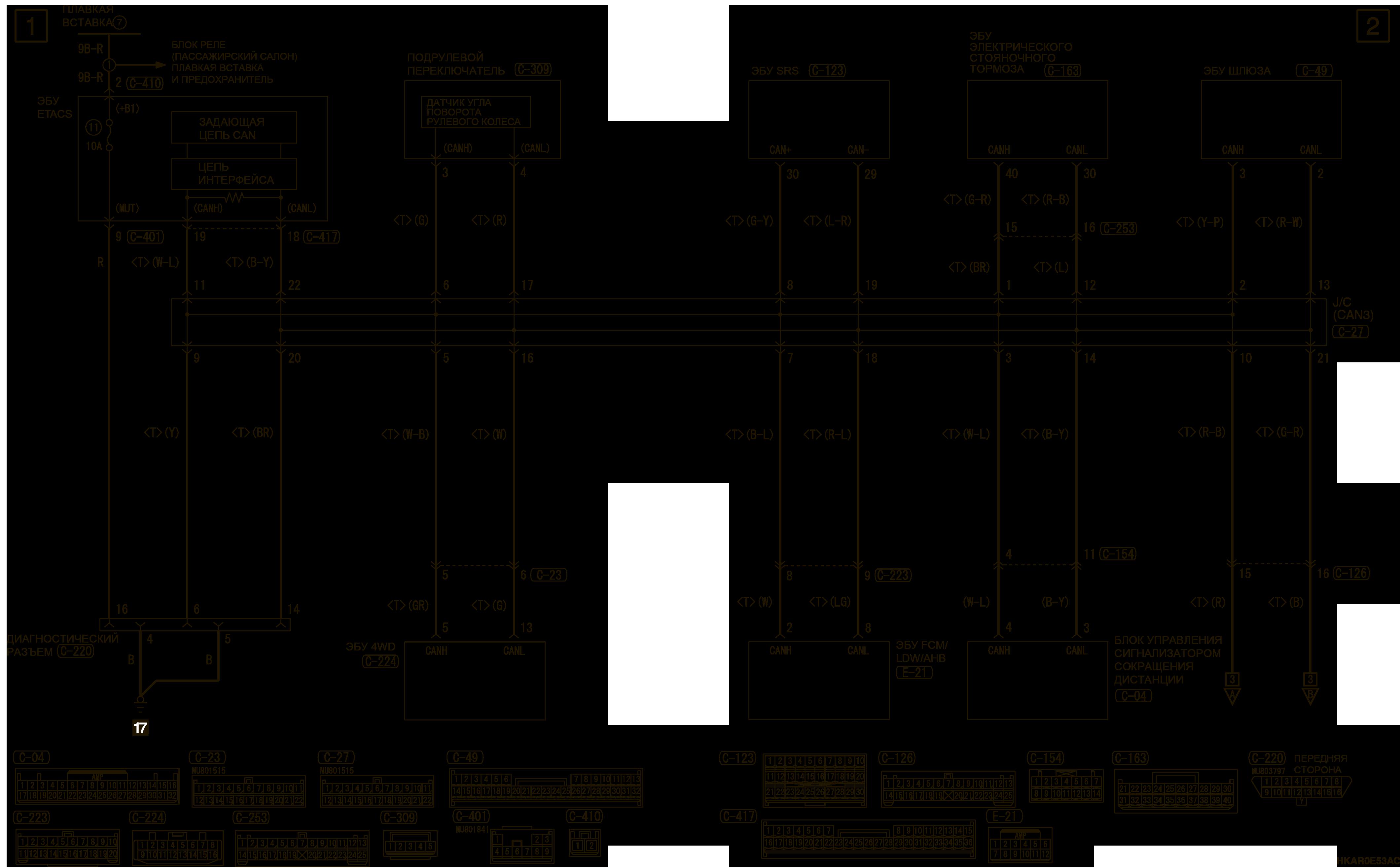 mmc аутлендер 3 2019 электросхемаCAN Слева